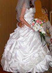 Корректное Объявление О Продаже Свадебного Платья