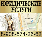Абонентское юридическое обслуживание фирм