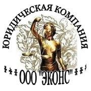 Абонентское юридическое обслуживание - УДАЛЁННО