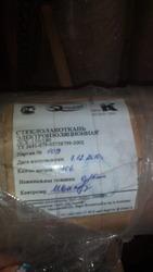 Купим стеклоткань, лакоткань, синтофлекс и прочие неликвиды по России