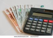 Цена курс Акции славнефть янос продать в Ярославле гарантия 100%