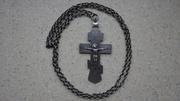 Крест наперсный серебряный с монограммой имп.Николая II. 1896 год.