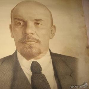 продам плакат Ленин В.И.