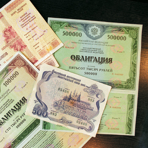 Продать дорого акции Полюс Золото,  Транснефть,  Лукойл,  Роснефть курс
