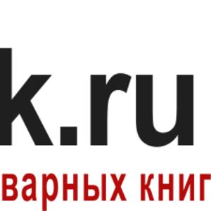 Старинные книги на разные темы. Каталог книг+фото на сайте Obook.ru