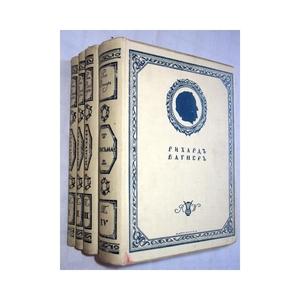 Распродажа старинных открыток и книг на Obook.ru 70% скидки