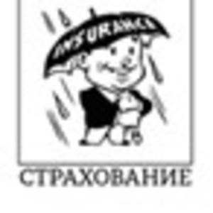 Страховое агентство «ПРОЗРАЧНОЕ страхование»