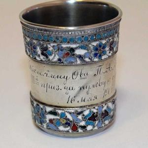 Старинная наградная серебряная стопка с эмалями. Москва,  конец XIX в.