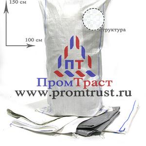 Мешки полипропиленовые,  мешок полипропиленовый. Пищевой и под мусор.