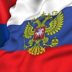 список выгодных областей для бизнеса в Республике Сербия