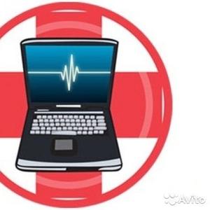 СЦ КомпрайЭкспресс: ремонт ноутбуков и нетбуков
