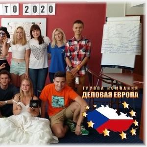 Открываем набор в летний лагерь в Чехии