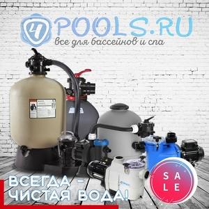 Насос,  фильтр,  оборудование,  химия для бассейна