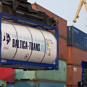 Продажа танк-контейнеров