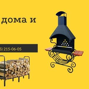 Производитель товаров для дома и дачи в Москве - Все ко двору