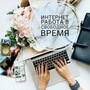 Сотрудник  интернет-магазина