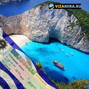 Виза в Грецию за 4 – 10 дней,  Москва