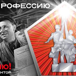Оператор станков с ЧПУ.Завод по Производству автомобильных Двигателей
