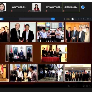 Воспользуйтесь новым способом поиска партнеров в Китае