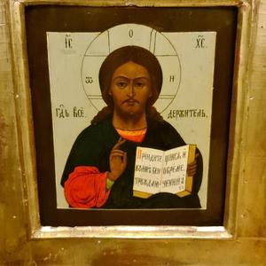 Старинный аналойный образ Спасителя. Россия,  XIX век.