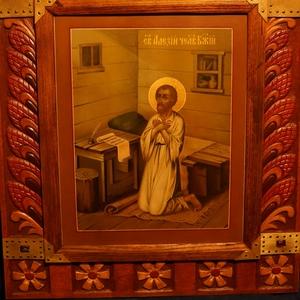 Образ святого Алексия Человека Божия в стиле Модерн. Россия.