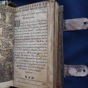 Малоформатное служебное Четвероевангелие в окладе.  Киев: 1737 год.