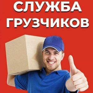 Услуги грузчиков,  разнорабочих,  переезды в Анапе