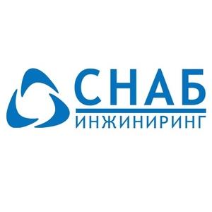Доставка продуктов питания Иркутская область и Якутия, бакалея оптом СН