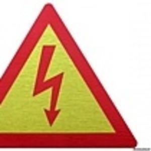 Электромонтажные работы - услуги электрика