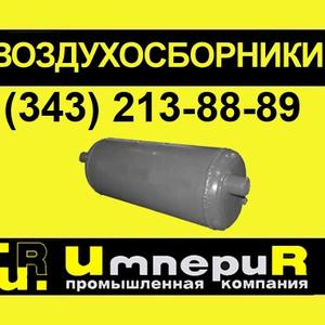 Воздушные ресиверы по низким ценам Набережные Челны