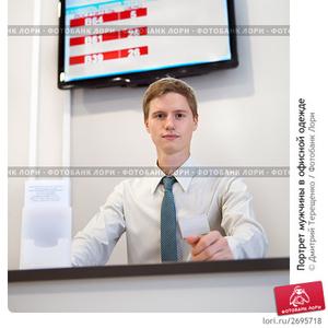 Администратор на ресепшн в крупную стабильную компанию