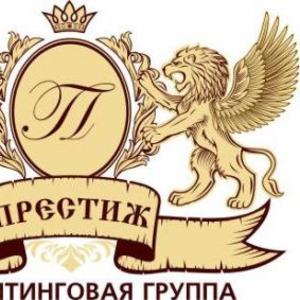 Компания ПРЕСТИЖ приглашает на работу бухгалтеров.