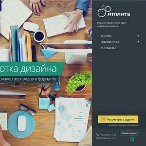 Разработка грамотных рекламных материалов и сайтов