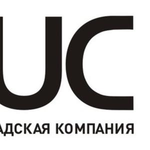 Аренда складов собственника в Москве