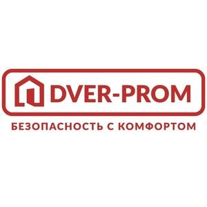 Дверь-пром изготовление и продажа стальных дверей