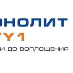 Завод полимеров предлагает товары и услуги