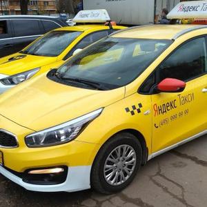 Водитель такси без аренды 60/40. (60%-водителю)
