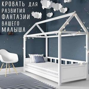 Кровать детская из Сосны