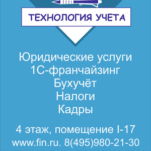 Бухгалтерски услуги