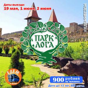 Автобусные туры из Ростова-на-Дону