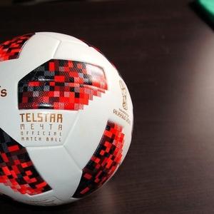 Футбольный мяч Чемпионата Мира 2018 Adidas Telstar