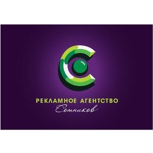 Компания Фонаримаркет-Опт предлагает оптом и в розницу товары для спор