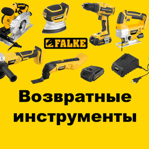 Возвращенные инструменты палетами