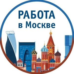 MSK-JOBS - работа в Москве