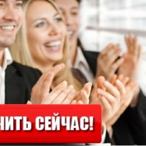 Новая млм-компания,  товарный бинар,  легкий старт!