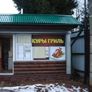 3в1 Кафе + Магазин + Шашлык (тандыр) Минское ш