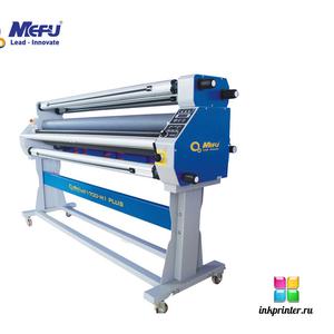 Ламинатор Mefu MF1700-M1 без функции продольной резки