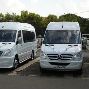 Перевозка сотрудников на работу микроавтобусом до 20 мест