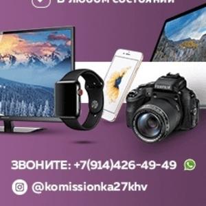 Продать цифровой без документов ноутбуков в Хабаровске