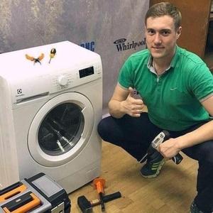 Ремонт стиральных машин в Брянске
